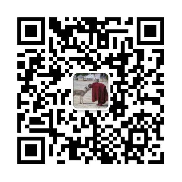 WeChat-Tibetan-Guide