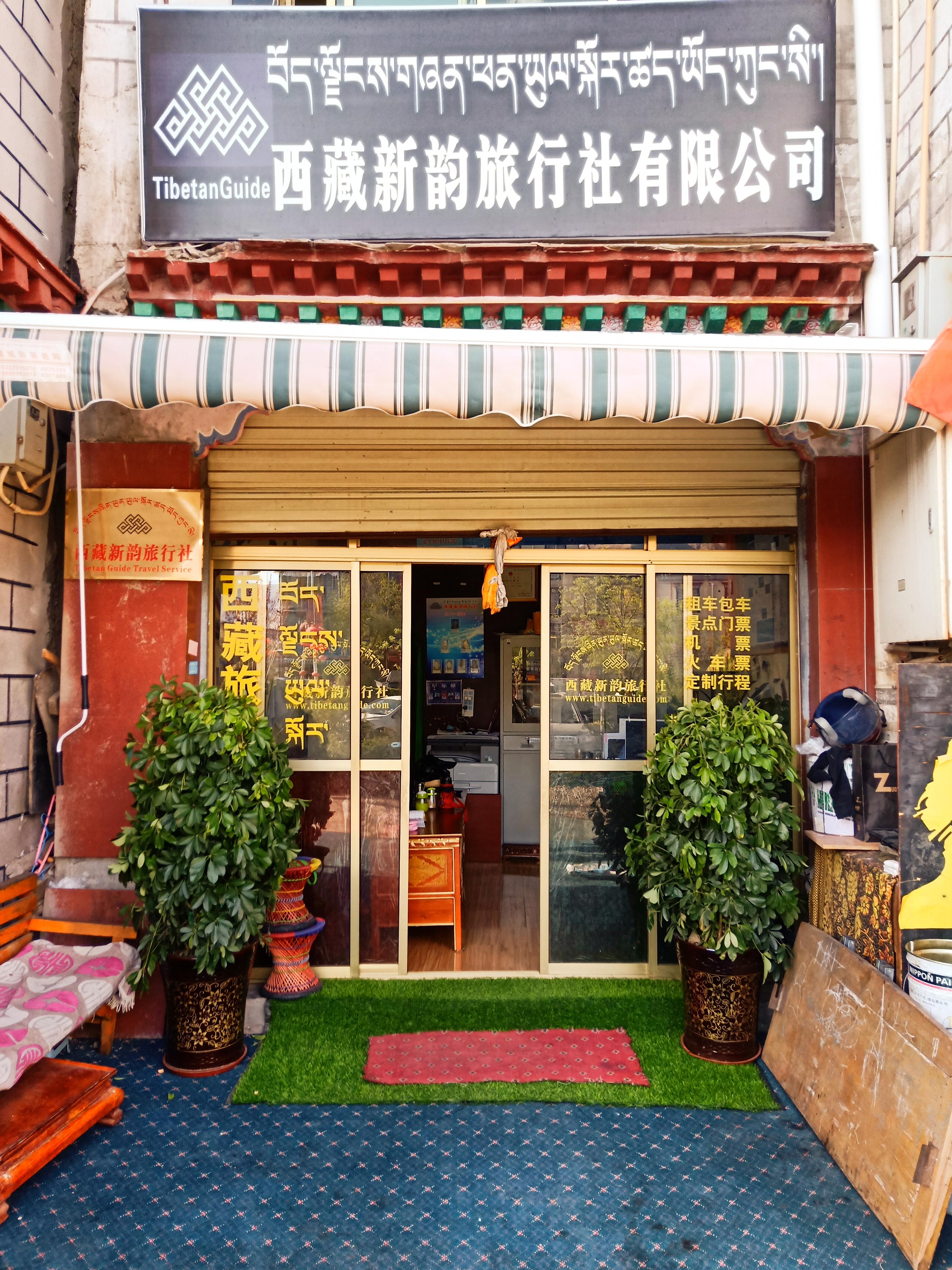 Tibetan guide office